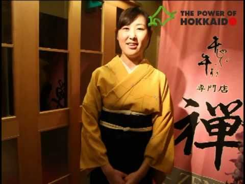 【The Power of Hokkaido】0513_Ri Shuue