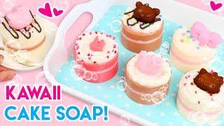 How to Make DIY Mini Cake Soap!