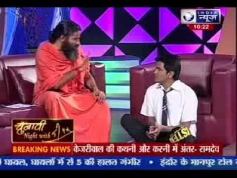 Chunavi night with Deepak Chaurasia:  Baba Ramdev