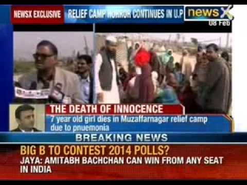 Hell in Uttar Pradesh : Children repeatedly dying of Pnuemonia in Muzaffarnagar relief camps - NewsX