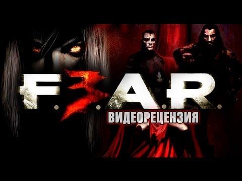 F.E.A.R. 3 - Видеорецензия