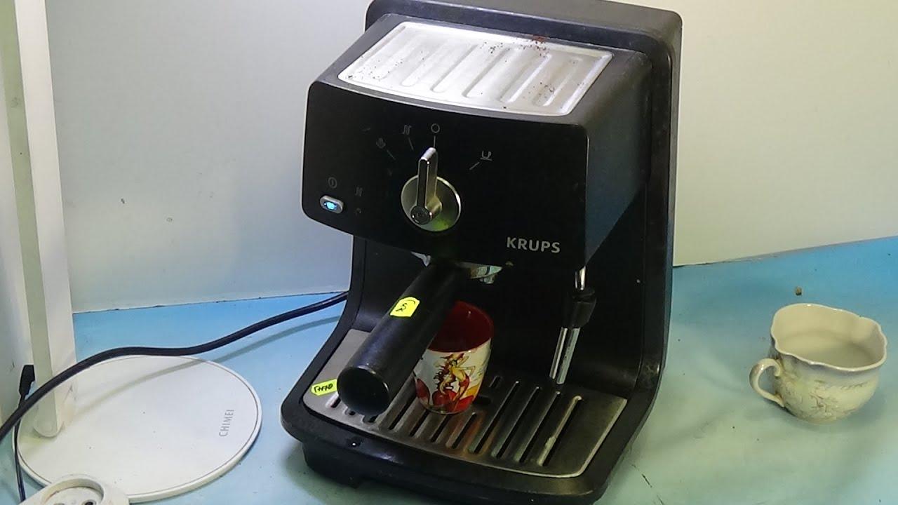 Ремонт кофемашин krups своими руками