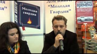 "Дмитрий Соколов-Митрич в ""Молодой гвардии"""