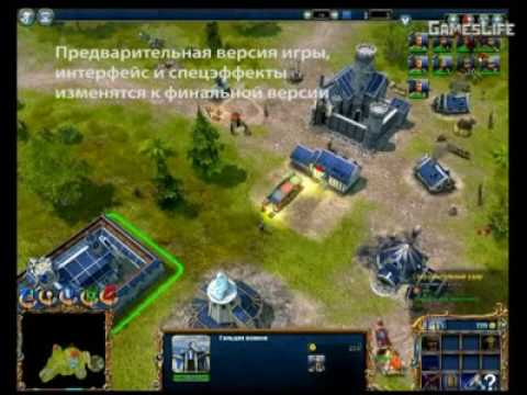 GamesLife.ru - Majesty 2, интервью с КРИ 2009