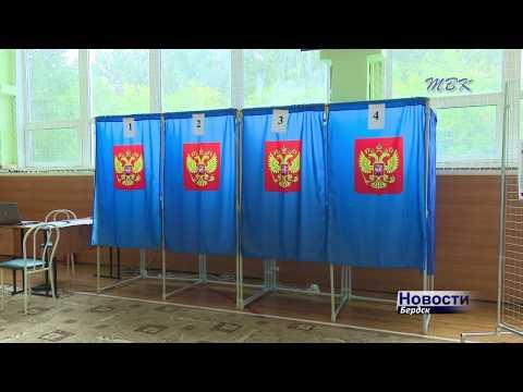 Итоги выборов обсудили бердские чиновники на еженедельной планерке