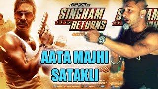 Yo Yo Honey Singh's 'Aata Majhi Satakli' In Singham
