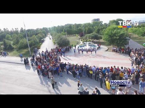 Бердчане отправят траурную открытку жителям Беслана