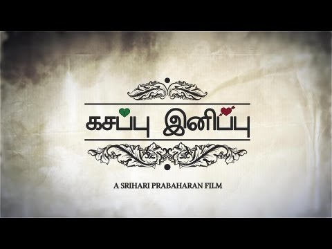 Kasappu Inippu Tamil Short Film