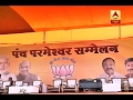 Amit Shah to address BJP's mega convention for MCD elections at Ramlila Maidan on Saturd