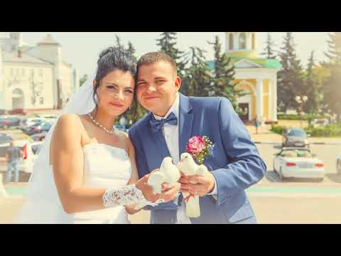 30 июля 2017г Дима и Арина
