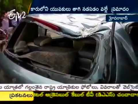 Car Accident In Jubilee Hills, Hyderabad