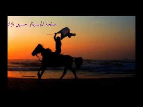 أغنية ع الأوف مشعل من مسلسل الدرب الطويل