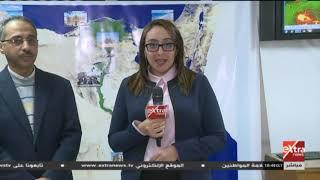 تعرف على حالة الطقس اليوم في محافظات مصر
