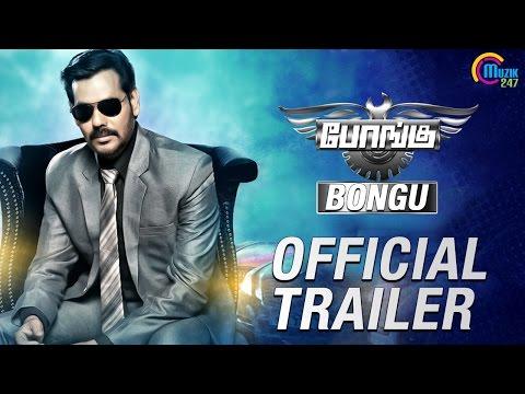 Bongu Trailer