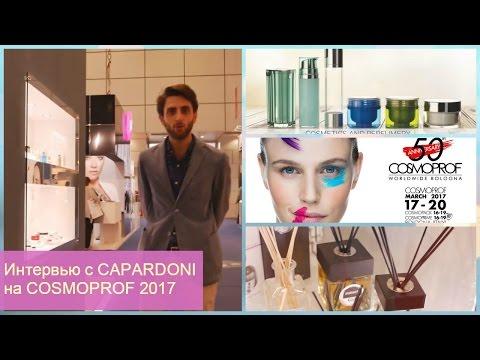 Capardoni интервью