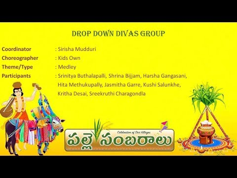 Drop Down Divas