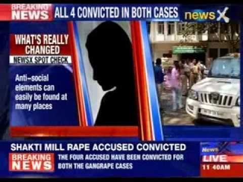Shakti Mills rape accused convicted