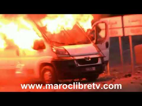 إحتجاجات جرادة تخرج عن سياقها وتتحول إلى فوضى واعتداءات على القوات العمومية.
