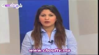 النشرة الاقتصادية بالعربية 07-05-2013   إيكو بالعربية