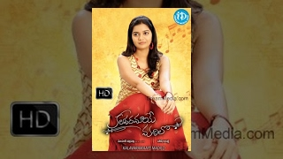 Kalavaramaye Madilo (2009)| Telugu Full Movie| Kamal