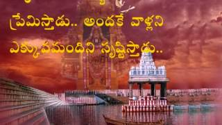 Good Telugu Quotes