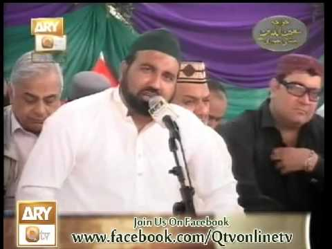 19 MAY 2013 PART 4 - Baray Sarkar Urs Mubarik, under His Holiness Haq Badshah Sarkar on ARY QTV