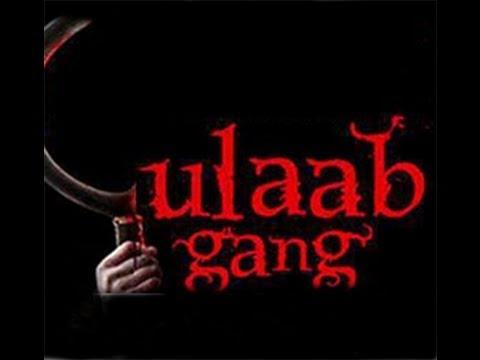 MadhuriDixit Upcoming Film Gulaab Gang