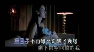 Jay Chou 我不配 [Wo Bu Pei] MV With Lyrics