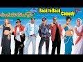 కామెడీ దొంగలు - ఇచ్చట నవ్వులు పంచబడును | Back To Back Comedy Scenes | NavvulaTV