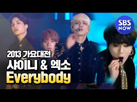 SBS [2013가요대전] - 샤이니(SHINee) 'Everybody+Dream Girl'