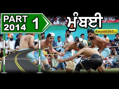 Mumbai Kabaddi Cup 26 Jan 2014  Part 1 By Kabaddi365.com