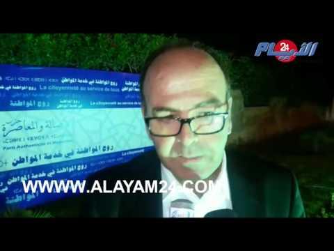 حكيم بنشماس حول نتائج انتخابات 7 أكتوبر