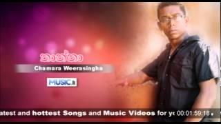 Thaththa - Chamara Weerasinghe