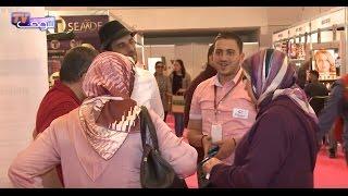 هام للنساء.. منتوج يغطي جميع عيوب البشرة بالمعرض الدولي للتجميل بالبيضاء |