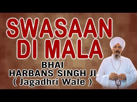 Swasan Di Mala - Bhai Harbans Singh Ji
