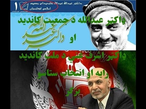 Afghan presidential election set for run off in June despite of massive fraud by Double Abdullah