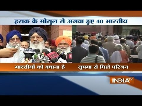 Sushma Swaraj,Prakash Singh badal reach to meet the Families of Iraq Crisis victims