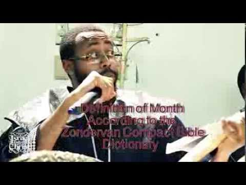 The Israelites: Origins of the Names of the Months