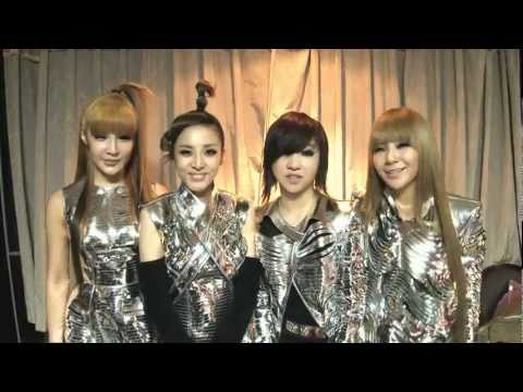 """2NE1 Supports """"LONELY"""" Cover Contest!!!"""