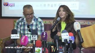 سميرة بنسعيد تكشف عن انتمائها السياسي بالمغرب وهاشنو قالت على المناضل الاستقلالي الراحل علال الفاسي |