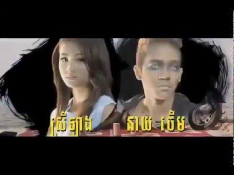 រឿង ខ្មោចអាសង្ហារ - Kmoch Ah Songha [Full Khmer Movie]