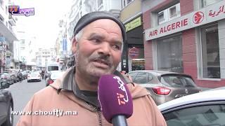 بالفيديو..لمغاربة عجباتهم تكون عندنا مرأة عـــدل..شوفو أشنو قالو   |   نسولو الناس