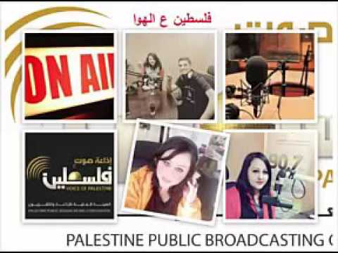 فلسطين على الهوا 19 /10 /2016