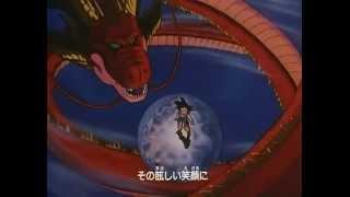 Dragon Ball GT Abertura Japonês