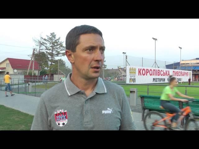 Роман Гданський після матчу Рух - Мир (1:0)