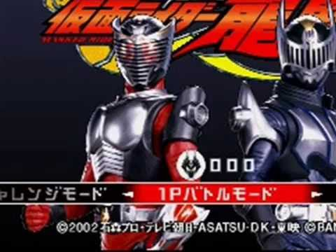 Kamen Rider Ryuki (PlayStation [Japan]) review