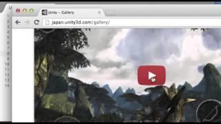 Unity入門 01:Unityとは