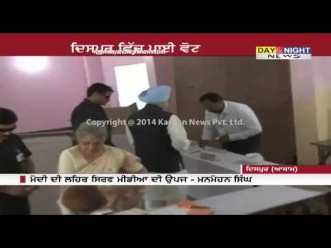 Manmohan Singh casts vote | Dismisses Modi-wave in country