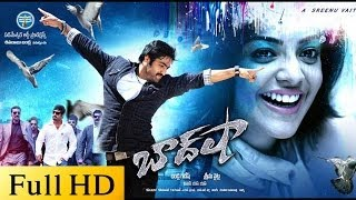 Baadshah Full Length Telugu Movie| DVD Rip