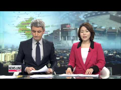 NEWSLINE AT NOON 12:00 New round of inter-Korean family reunions..